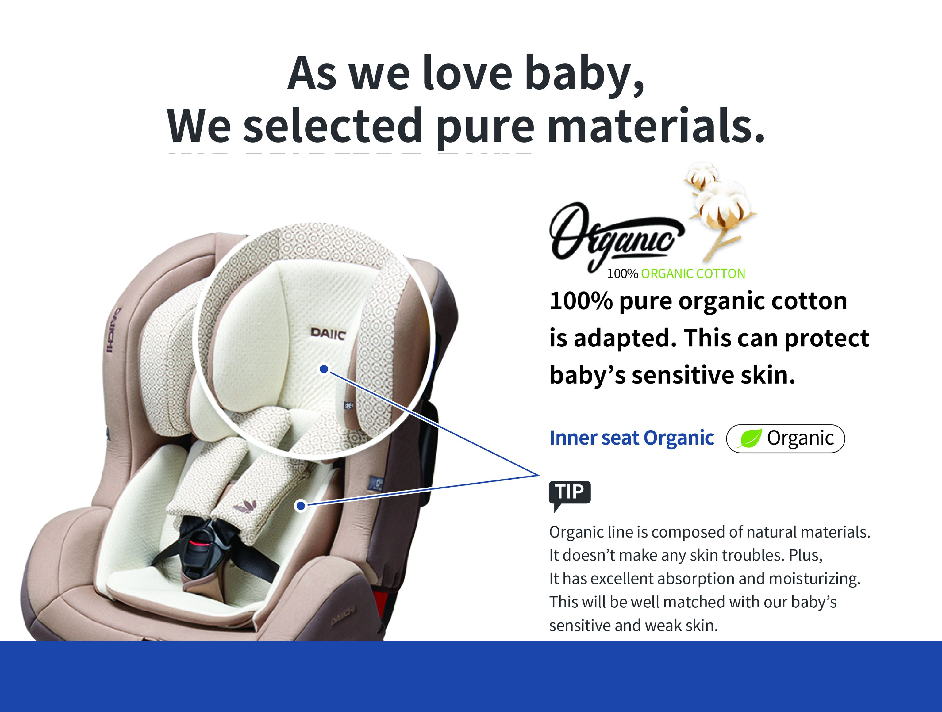 DAIICHI CAR SEAT FIRST7 PLUS ORGANIC GRAY Pure Materials