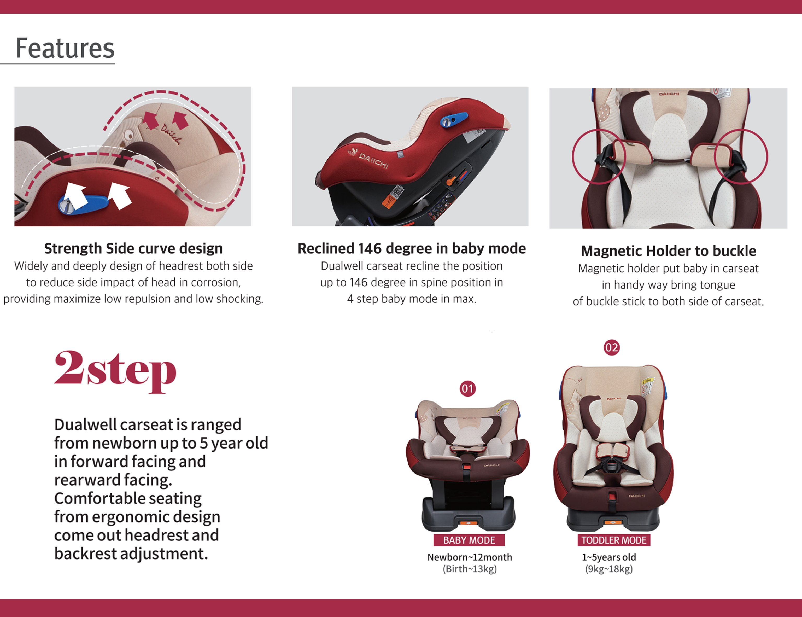 DAIICHI CAR SEAT DUALWELL ORGANIC RED Features