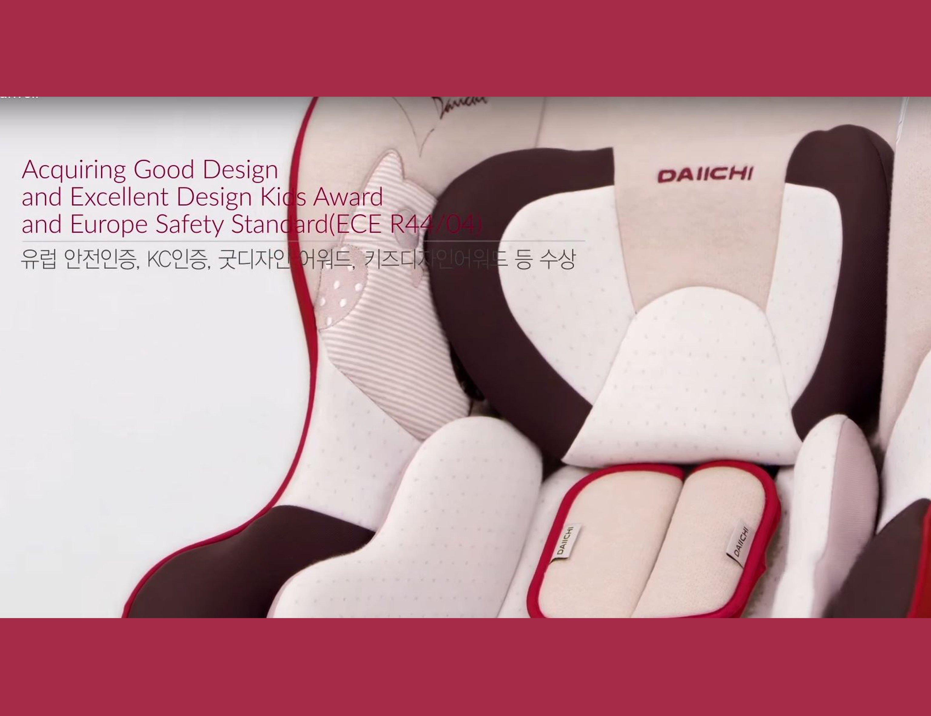 DAIICHI CAR SEAT DUALWELL ORGANIC RED Design