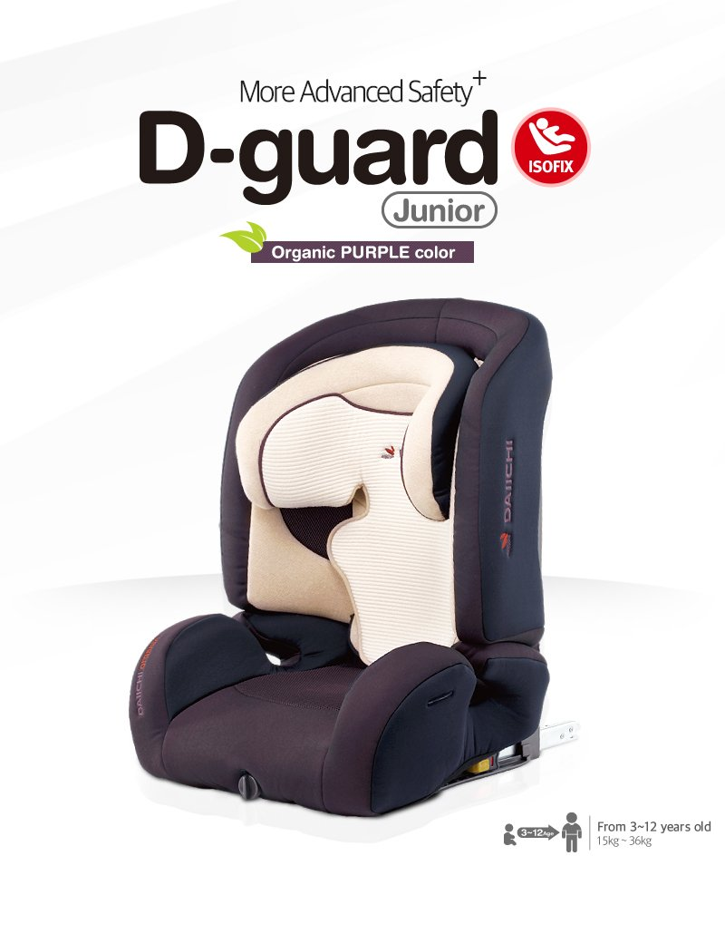 Daiichi D-Guard Junior Organic FIX car seat 3