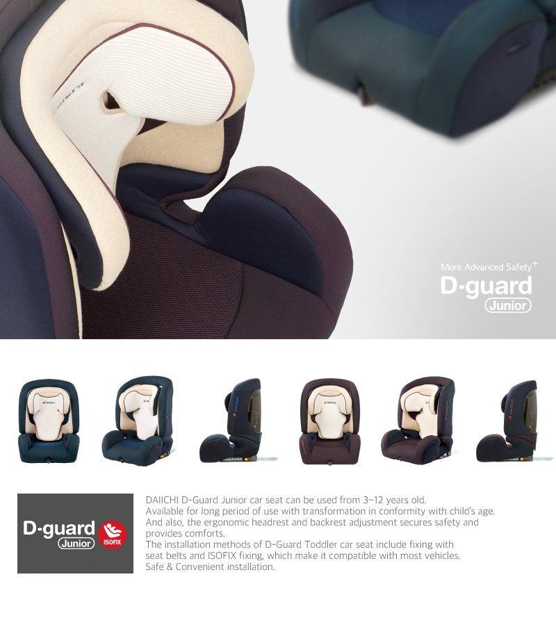 Daiichi D-Guard Junior Organic car seat