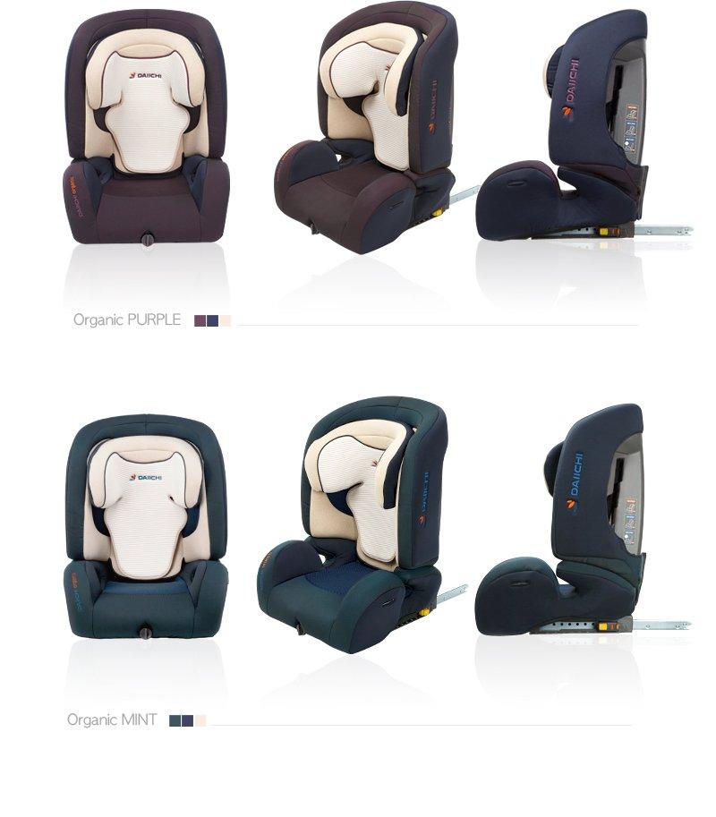 Daiichi D-Guard Junior Organic FIX car seat 2