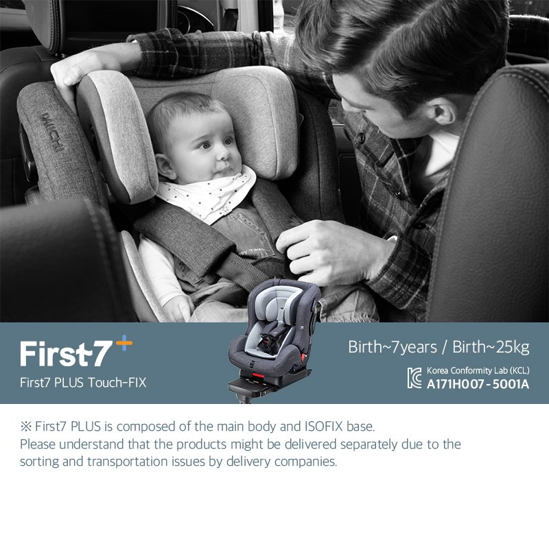 DAIICHI CAR SEAT FIRST7 PLUS ORGANIC GRAYSafety
