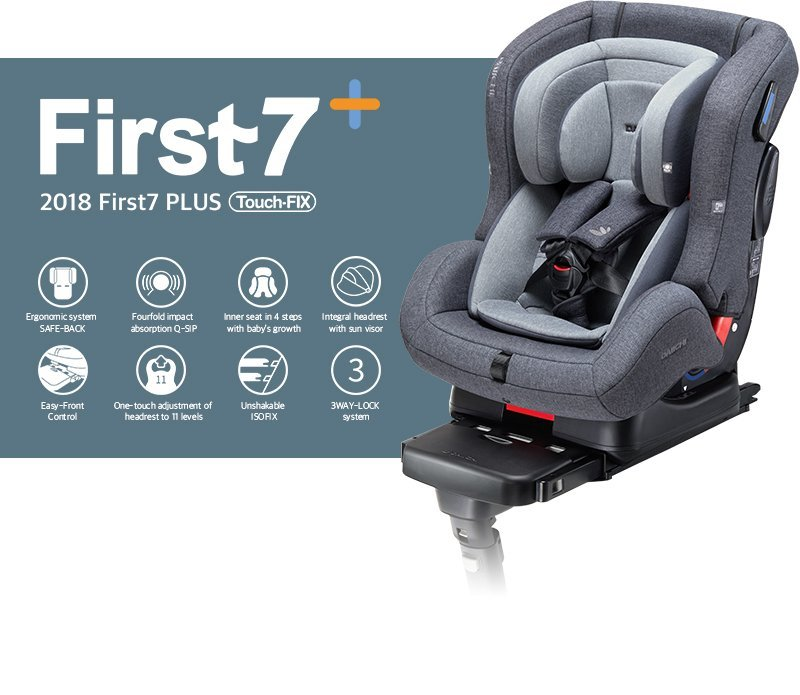 DAIICHI CAR SEAT FIRST7 PLUS ORGANIC GRAY Comp