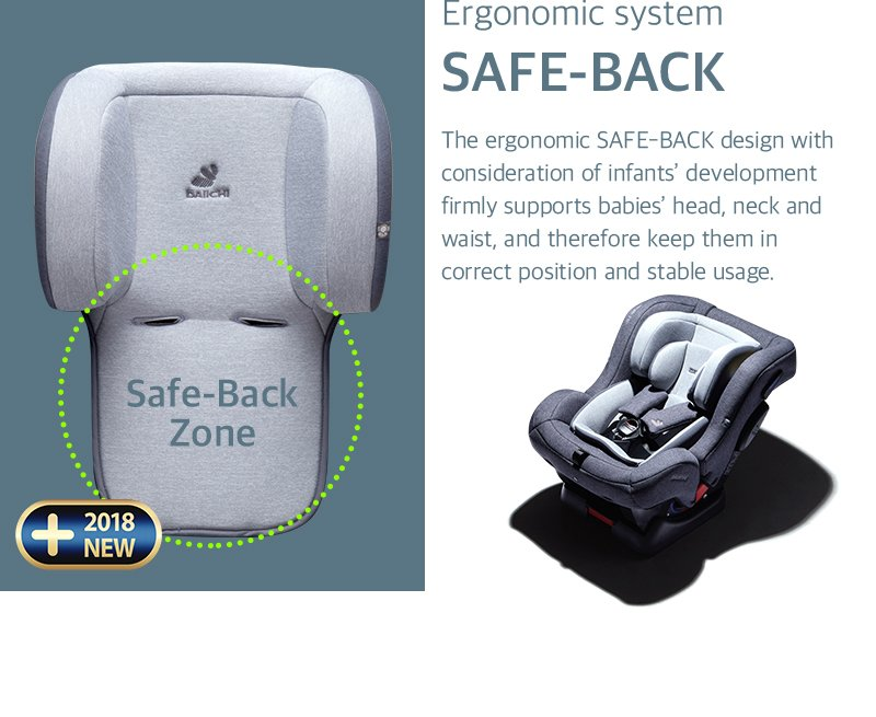 DAIICHI CAR SEAT FIRST7 PLUS ORGANIC GRAY Safe Back