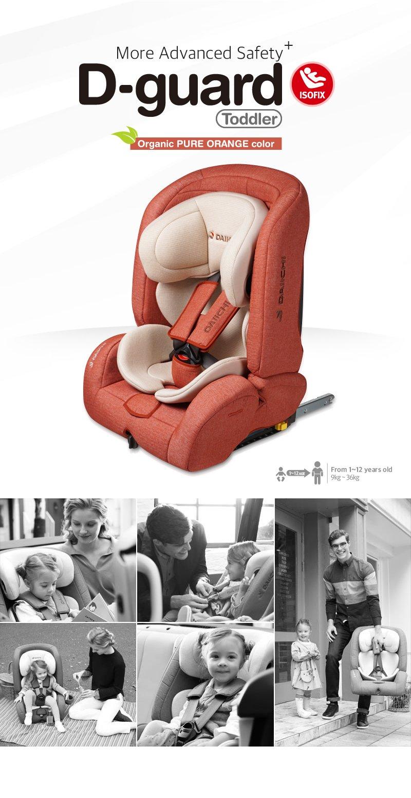 DAIICHI CAR SEAT D-GUARD TODDLER ORGANIC GRAY FIX-N