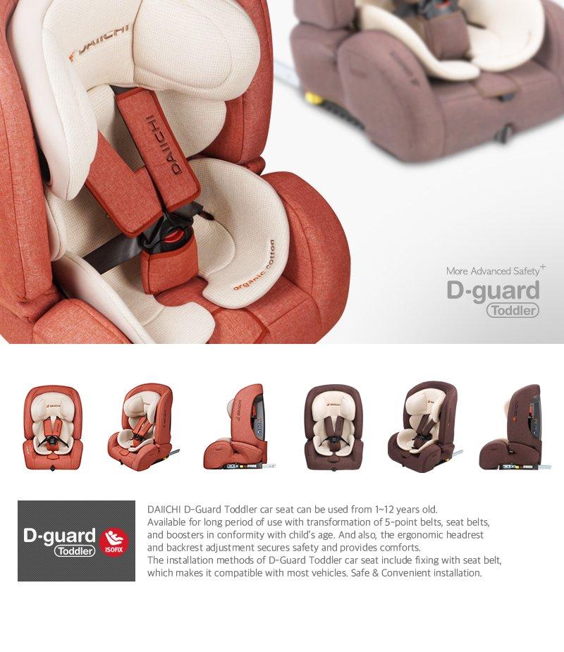 DAIICHI CAR SEAT D-GUARD TODDLER ORGANIC GRAY FIX-N Safety